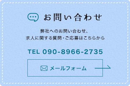 0:contact_banner_half